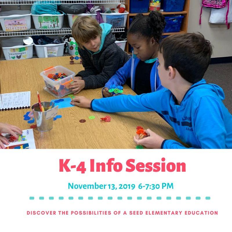 k-4 info session